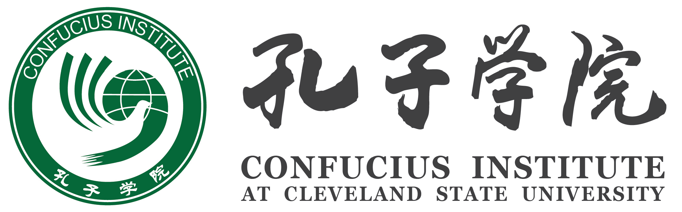 Confucious Institute at Cleveland State University
